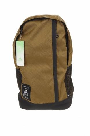 Σακίδιο πλάτης Adidas, Χρώμα Πράσινο, Κλωστοϋφαντουργικά προϊόντα, Τιμή 33,03€