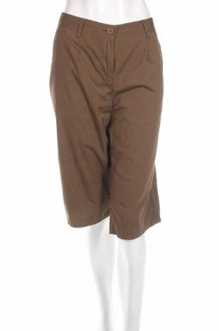 Дамски къс панталон R