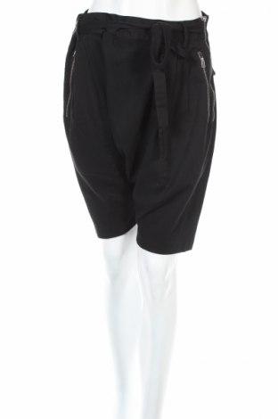 Дамски къс панталон Unconditional