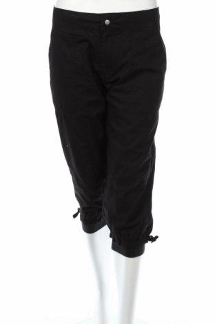 Дамски панталон Diadora