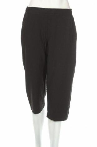 Дамски спортен панталон 4 Sports