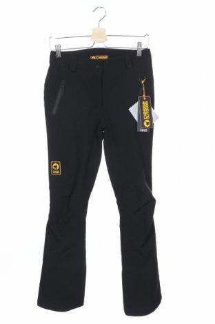 Дамски панталон за зимни спортове Ciesse, Размер XS, Цвят Черен, 94% полиестер, 6% еластан, Цена 125,37лв.