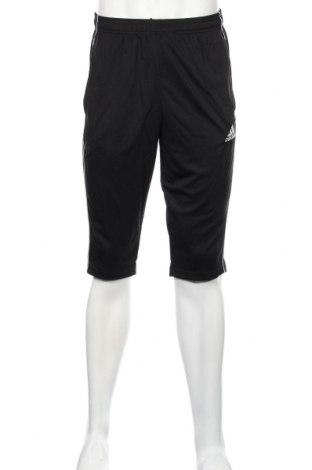 Pánske kraťasy  Adidas, Veľkosť M, Farba Čierna, Polyester, Cena  40,72€