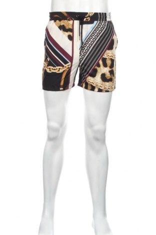 Pánske kraťasy  Boohoo, Veľkosť XS, Farba Viacfarebná, Polyester, Cena  9,29€