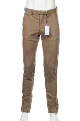 Ανδρικό παντελόνι Mango, Μέγεθος M, Χρώμα  Μπέζ, 97% βαμβάκι, 3% ελαστάνη, Τιμή 21,90€