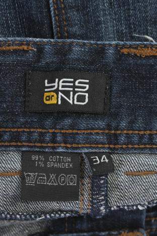 Пола Yes Or No, Размер M, 99% памук, 1% еластан, Цена 4,00лв.