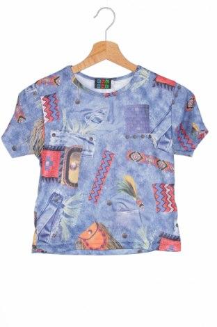 Детска тениска One By One