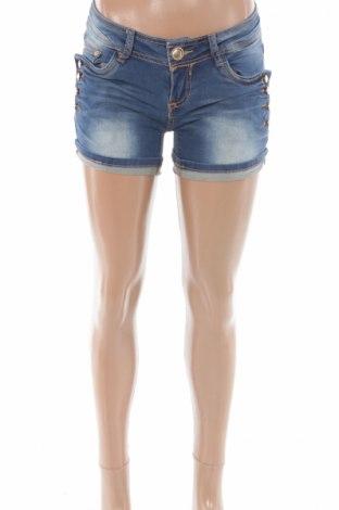 Дамски къс панталон Forever