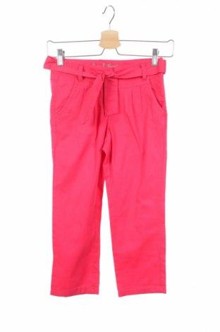 Детски панталон Here & There