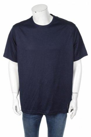 Мъжка тениска S