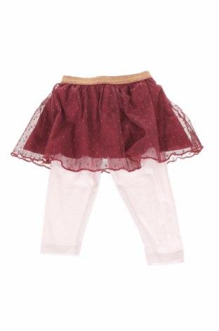 Пола-панталон Ergee