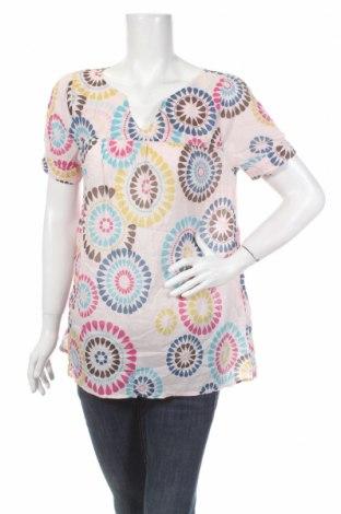 Γυναικεία μπλούζα Active Wear