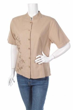 Γυναικείο πουκάμισο Adini