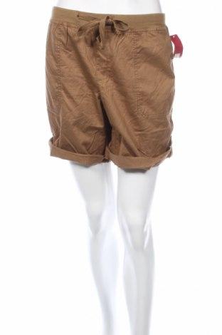 Γυναικείο κοντό παντελόνι Merona