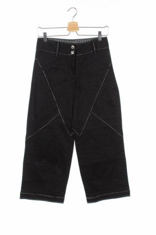 Дамски панталон Culture