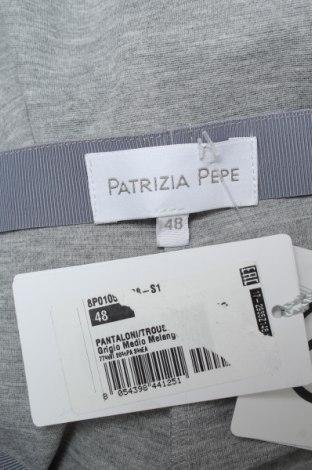 Дамско спортно долнище Patrizia Pepe