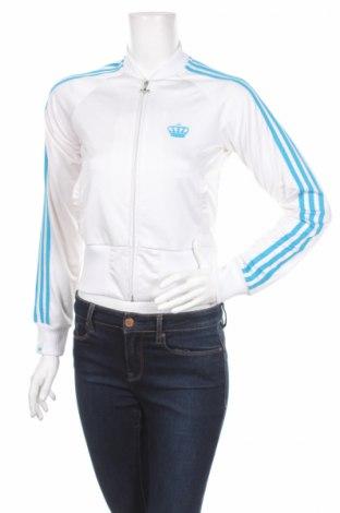 Γυναικεία αθλητική ζακέτα Adidas Respect Me