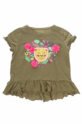 Детска блуза Review, Размер 5-6y/ 116-122 см, Цвят Зелен, Синхронизация, Цена 11,90лв.