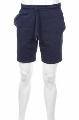 Ανδρικό κοντό παντελόνι Lacoste