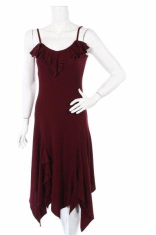 Φόρεμα Adda