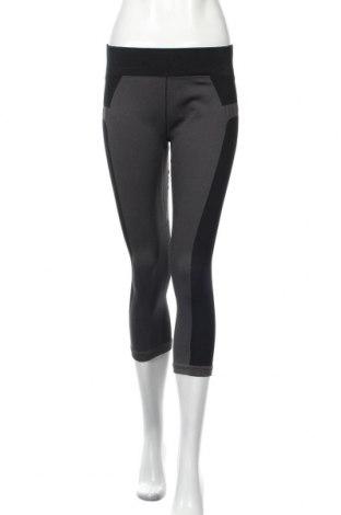 Női leggings Under Armour, Méret L, Szín Szürke, 45% poliamid, 44% poliészter, 11% elasztán, Ár 12640 Ft