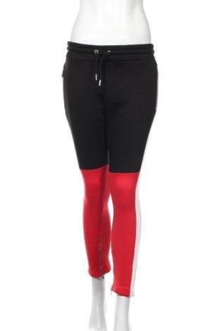 Pantaloni trening de femei Boohoo, Mărime XS, Culoare Multicolor, 50% poliester, 50% bumbac, Preț 68,21 Lei