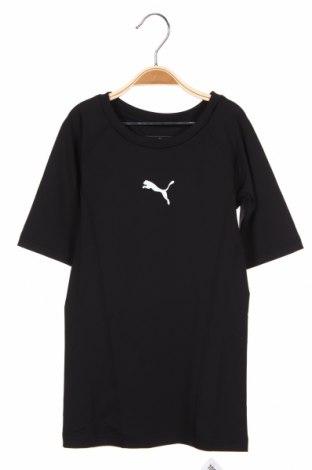 Детска спортна блуза PUMA, Размер 9-10y/ 140-146 см, Цвят Черен, 89% полиестер, 11% еластан, Цена 31,50лв.