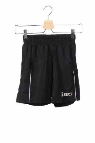 Pantaloni scurți de copii ASICS, Mărime 7-8y/ 128-134 cm, Culoare Negru, Poliester, Preț 69,16 Lei
