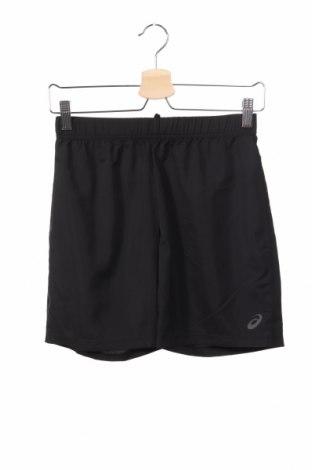 Pantaloni scurți de copii ASICS, Mărime 10-11y/ 146-152 cm, Culoare Negru, Poliester, Preț 69,16 Lei