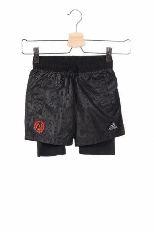 Pantaloni scurți de copii Adidas, Mărime 5-6y/ 116-122 cm, Culoare Negru, Poliester, Preț 80,69 Lei