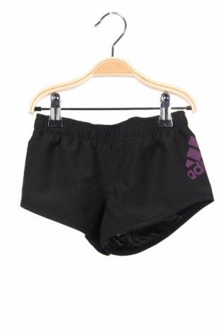 Dětské krátké kalhoty  Adidas, Rozměr 18-24m/ 86-98 cm, Barva Černá, Polyester, Cena  428,00Kč