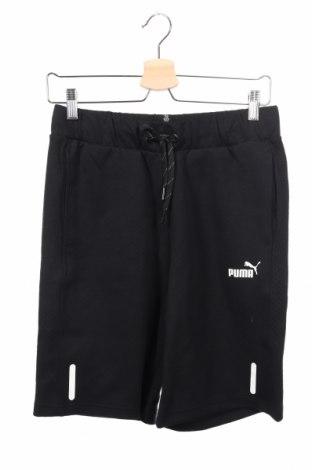 Dětské krátké kalhoty  PUMA, Rozměr 15-18y/ 170-176 cm, Barva Černá, 63% bavlna, 37% polyester, Cena  407,00Kč