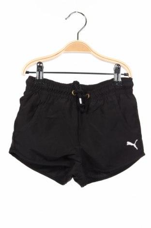 Detské krátke nohavice  PUMA, Veľkosť 5-6y/ 116-122 cm, Farba Čierna, Polyester, Cena  15,08€