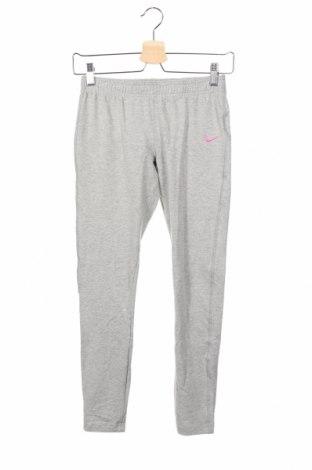 Παιδικό κολάν Nike, Μέγεθος 10-11y/ 146-152 εκ., Χρώμα Γκρί, 92% βαμβάκι, 8% ελαστάνη, Τιμή 17,83€