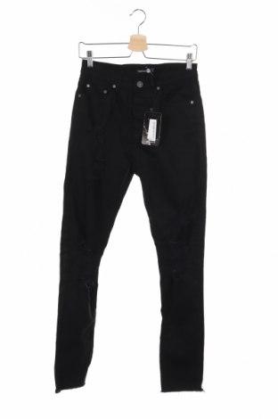 Pánske džínsy  Boohoo, Veľkosť S, Farba Čierna, 98% bavlna, 2% elastan, Cena  19,30€