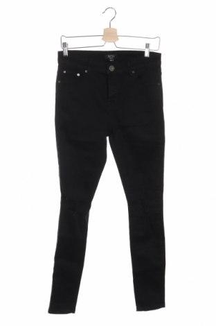 Pánske džínsy  Boohoo, Veľkosť S, Farba Čierna, 80% bavlna, 18% polyester, 2% elastan, Cena  16,33€