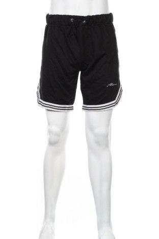 Pánske kraťasy  Boohoo, Veľkosť L, Farba Čierna, 50% bavlna, 50% polyester, Cena  9,89€