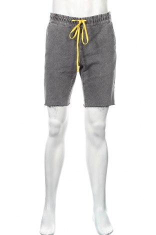 Pánske kraťasy  Boohoo, Veľkosť S, Farba Sivá, 95% bavlna, 5% polyester, Cena  11,14€