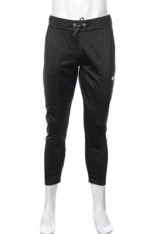 Мъжко спортно долнище Boohoo, Размер L, Цвят Черен, Полиестер, Цена 25,92лв.