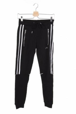 Мъжко спортно долнище Boohoo, Размер XS, Цвят Черен, 96% памук, 4% еластан, Цена 27,36лв.