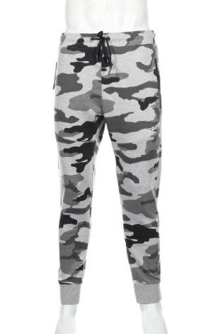 Pantaloni trening de bărbați Cropp, Mărime M, Culoare Multicolor, 50% poliester, 50% bumbac, Preț 92,84 Lei