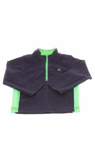 Детска спортна блуза