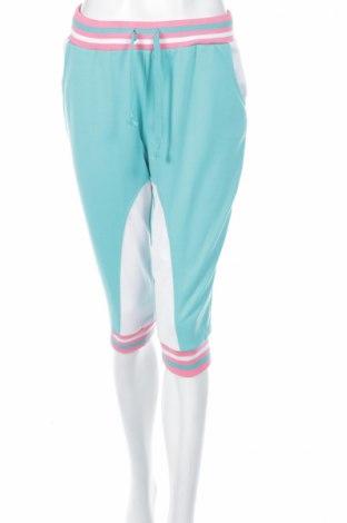 Pantaloni trening de femei F.J.J