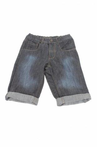 Детски къс панталон Palomino