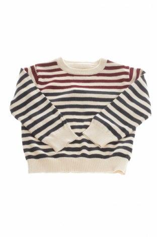 Детски пуловер Rebel