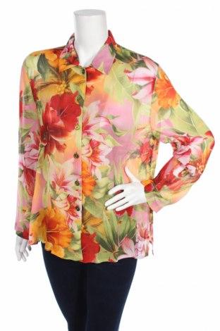 Дамска риза Cavita