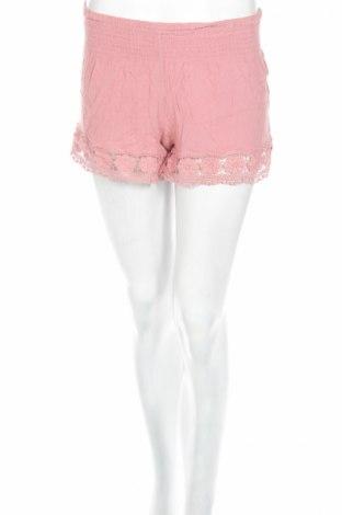Γυναικείο κοντό παντελόνι Ardene