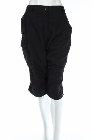 Дамски къс панталон Crane Sports