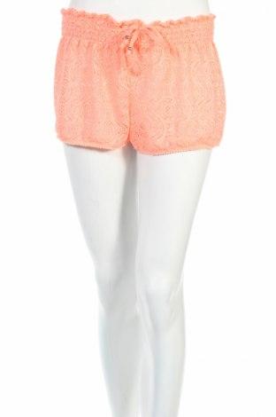 Дамски къс панталон Now