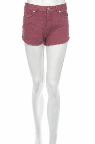 Дамски къс панталон Refuge